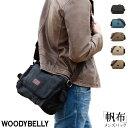 ショルダーバッグ メンズ 帆布(キャンバス生地)B5サイズ斜め掛け(斜めかけバッグ)は大容量・多収納で軽量(軽い)…