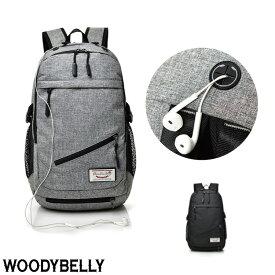 リュック メンズ 大容量 リュックサック 軽量 一泊旅行 鞄 通学 通勤カバン ビジネスバッグ レディース おしゃれ A4 B5サイズ 大きいサイズ バックパック アウトドア スポーツ用