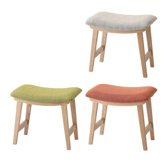 Beige Green Green Orange fabric-upholstered Scandinavian stool singles tools Chair 1 P couch 1 P Chair one hung stools width 50 cm and sofa one seat chairs