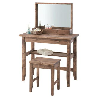 Dresser doressaa vanity makeup table wooden Scandinavian Brown