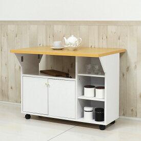 キッチンカウンター 木製 シンプル 幅90cm両バタ キャスター付き ホワイト 白 キッチン収納 食器棚 食器収納 ダイニングボード キッチンボード キッチンキャビネット 水屋