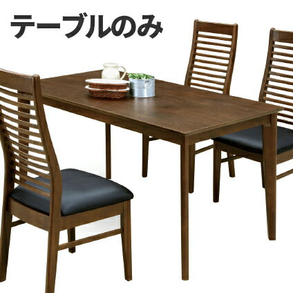 Dining Table Wooden Scandinavian 4 Person Dining Table For 4 Persons Dining Table  For 4 People Hang Dining Table Dining Tables Dining Table Café Table Width  ...