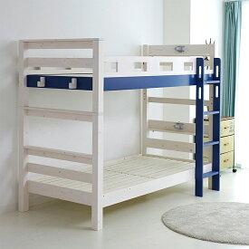 2段ベッド 木製 コンセント付き ライト付き コンセント付き 子供用 大人用 スノコ おしゃれ
