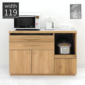 キッチンカウンター 完成品 幅120cm 木製 北欧風 ナチュラル キッチン収納 食器棚 食器収納 ダイニングボード キッチンボード キッチンキャビネット 水屋