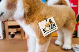 【すぐに使えるクーポン配布中】ケーセン柴犬【ケーセン動物出産祝い誕生日赤ちゃんベビー1歳2歳3歳ぬいぐるみ】