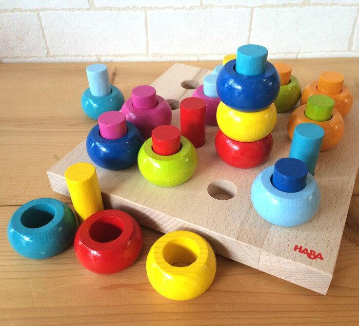 【エントリーでさらにポイント2倍】ハバ HABA カラーリングのペグ遊び【カラーリング ペグ遊び 木のおもちゃ 木製 知育玩具 出産祝い つみき 積み木 haba ハバ 0歳 1歳 2歳 3歳】