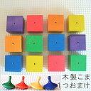 【最大1200円OFFクーポン配布中】ベビーキューブ ジーナ 正規輸入品 sina 木のおもちゃ 木製玩具 知育玩具 出産祝…