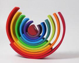 【特割】グリムス社アーチレインボー大GM10670虹色トンネル特大【木のおもちゃ積み木Grimmつみき積木木製玩具知育玩具出産祝いお誕生日】