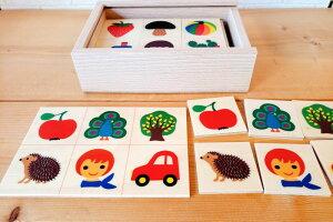 【特割】キーナー社 キーナーロット 3歳からのカードゲーム 低年齢向けの記憶ゲーム アトリエ ニキティキ