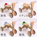 室内用木製バイク ファーストウッディバイク 【乗用玩具 四輪車 乗り物 送料無料 smtb 木のおもちゃ 木製 玩具 プッシュバイク】