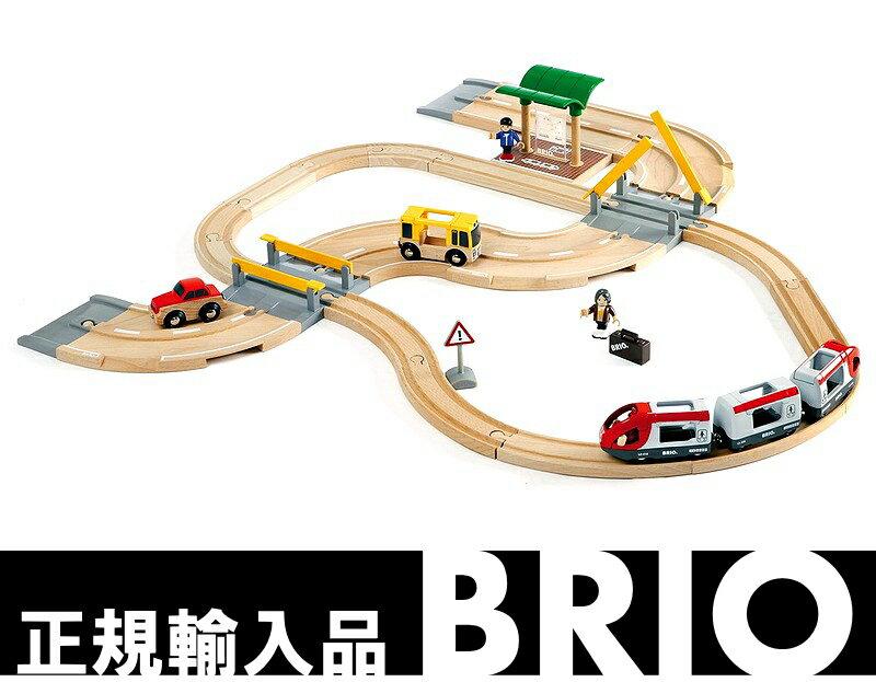 【最大1200円OFFクーポン配布中】ブリオ BRIO 汽車レールセット レール&ロードトラベルセット 33209