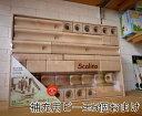 【すぐに使えるクーポン配布中】スカリーノ 3 SCALINO 【正規輸入品 木のおもちゃ ビー玉 積み木 知育玩具 ニキティキ…