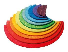 【すぐに使えるクーポン配布中】グリムス社 半円盤・レインボー 木のおもちゃ 知育玩具 積み木 つみき GM10675