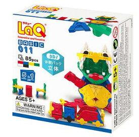 ラキュー ベーシック011 体験パック立体 LaQ 知育玩具 知育ブロック 男の子 女の子 かしこくなる おもちゃ