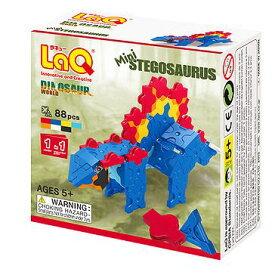 ラキュー 恐竜 ダイナソーワールド ミニステゴサウルス LaQ 恐竜 知育玩具 知育ブロック 男の子 かしこくなる おもちゃ