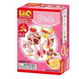 【メール便可】ラキュー 女の子 スイートコレクション ミニ ピンク LaQ 知育玩具 知育ブロック 男の子 女の子 かしこくなる おもちゃ