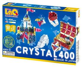 【メール便可】ラキュー クリスタル 400 LaQ 知育玩具 知育ブロック 男の子 女の子 かしこくなる おもちゃ
