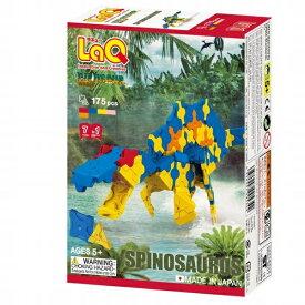 ラキュー 恐竜 ダイナソーワールド スピノサウルス 男の子 LaQ 知育玩具 知育ブロック 女の子 かしこくなる おもちゃ