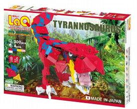 ラキュー 恐竜 ダイナソーワールド ティラノサウルス 恐竜 LaQ 知育玩具 知育ブロック 男の子 女の子 かしこくなる おもちゃ