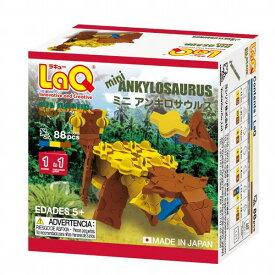 ラキュー 恐竜 ダイナソーワールド ミニ アンキロサウルス 恐竜 男の子 LaQ 知育玩具 知育ブロック 女の子 かしこくなる おもちゃ