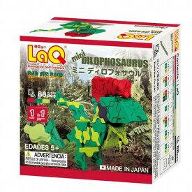 ラキュー 恐竜 ダイナソーワールド ミニ ディロフォサウルス 恐竜 男の子 LaQ 知育玩具 知育ブロック 女の子 かしこくなる おもちゃ