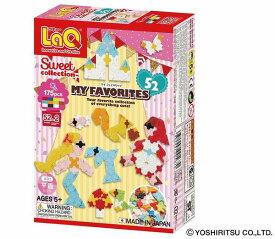 【メール便可】ラキュー 女の子 スイートコレクション マイフェイバリッツ 女の子 LaQ 知育玩具 知育ブロック 男の子 女の子 かしこくなる おもちゃ