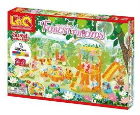 【メール便可】ラキュー 女の子 スイートコレクション フォレストフレンズ 女の子 LaQ 知育玩具 知育ブロック 男の子 女の子 かしこくなる おもちゃ