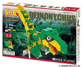 ラキュー 恐竜 ダイナソーワールド デイノニクス LaQ 知育玩具 知育ブロック 男の子 女の子 かしこくなる おもちゃ