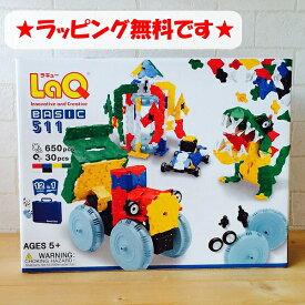 ラキュー ベーシック 511 basic LaQ 送料無料 知育玩具 知育ブロック ポイント 男の子 女の子 かしこくなる おもちゃ