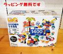 ラキュー ベーシック 1400 basic LaQ 送料無料 知育玩具 知育ブロック 男の子 女の子 かしこくなる おもちゃ ラキ…