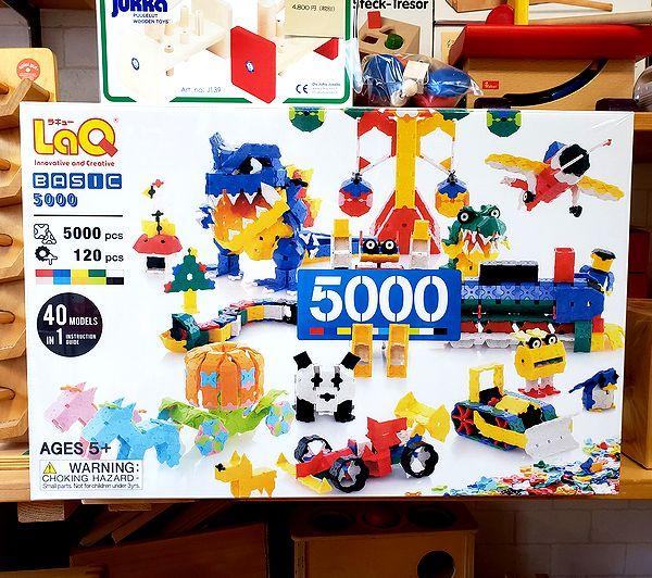 数量限定おまけ付 ラキュー ベーシック 5000 basic 【送料無料 LaQ 知育玩具 知育ブロック】