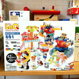 【エントリーでさらにポイントアップ】ラキュー ベーシック 801 basic LaQ 送料無料 知育玩具 知育ブロック 男の子 女の子 かしこくなる おもちゃ ラキュー801