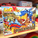 【エントリーでさらにポイントアップ】ラキュー ダイナソーワールド ディノキングダム 恐竜 【LaQ 送料無料 知育玩…