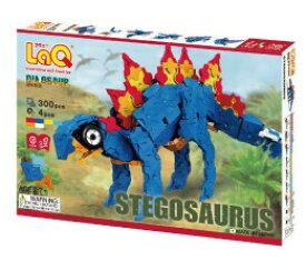 LaQ ラキュー 恐竜 ダイナソーワールド ステゴサウルス 恐竜 知育玩具 知育ブロック 男の子 かしこくなる おもちゃ