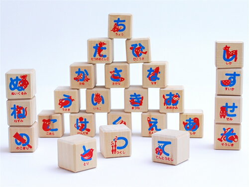 【直営店】ウッディプッディ あそび広がるつみき(あいうえおセット)【WOODYPUDDY 知育玩具 子供 おもちゃ 1歳 2歳 3歳 積み木 木製 木のおもちゃ 出産祝い 一歳 ひらがな ベビー 赤ちゃん つみき おしゃれ 】