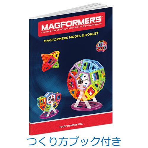 マグフォーマーベーシックセット30ピース
