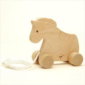 赤ちゃんのおもちゃ ひっぱり車 ウマ【WOODYPUDDY 赤ちゃん ベビー 木のおもちゃ 木製 一歳 0歳 1歳 子供 誕生日 出産祝い おもちゃ プルトイ 赤ちゃん玩具 赤ちゃん おしゃれ お馬 馬】