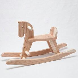スギ木馬(完成品)【乗用玩具 送料無料 WOODYPUDDY 1歳半 2歳 3歳 木のおもちゃ 出産祝い 4歳 乗り物 子供用 一歳 ベビー 赤ちゃん おもちゃ 木製 赤ちゃんオモチャ キッズ ベイビー おしゃれ 木馬】