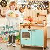 ウッディプッディ first playing house Mai kitchen