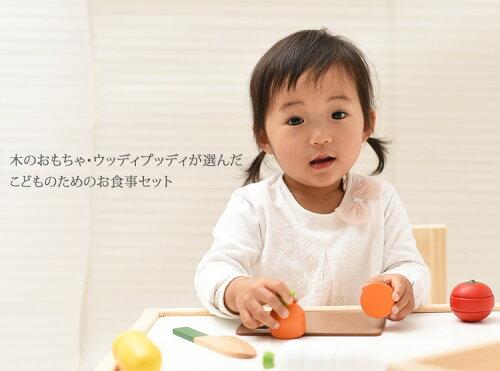 ベビー&キッズトレイが選べるギフトセットカトラリーベビー食器食器出産祝誕生日プレゼントWOODYPUDDYウッディプッディあす楽wdpd