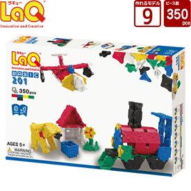 LaQ (ラキュー)ベーシック 201 LaQ ラキュー BASIC 201【知育玩具 ブロック 知育ブロック おもちゃ 5歳 ギフト 子供 大人 小学生 お誕生日 人気 ギフト 】
