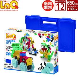 LaQ (ラキュー)ベーシック 511 BASIC511 ハマクロン 送料無料【知育玩具 ブロック 知育ブロック おもちゃ 5歳 ギフト 子供 大人 小学生 お誕生日 人気 ギフト 】