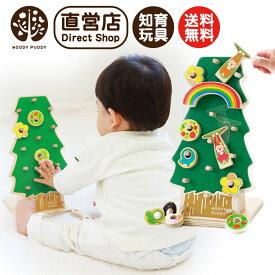 【直営店】ウッディプッディ カタカタおとし RINGの木【リングの木 WOODYPUDDY 出産祝い 赤ちゃん 知育玩具 玉転がし 木のおもちゃ 1歳 0歳 積み木 ベビー 1歳半 リングのキ リング10 子供】