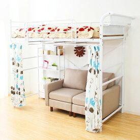 ロフトベッド システムベッド おしゃれ 子供 大人用 ハイタイプ ロータイプ ミドルタイプ 高さ調節 低め 安全 丈夫 子供部屋 宮 宮付き シングルベッド パイプ コンセント ハンガー