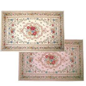 ラグ カーペット おしゃれ ラグマット 絨毯 厚手 極厚 ペルシャ ゴブラン 安い 洗える 70×120 1畳 キッチンマット チェアマット 玄関マット ギャッベ キリム