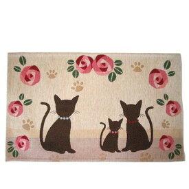 玄関マット おしゃれ 室内 北欧 ラグ カーペット ラグマット 絨毯 安い 洗える 猫 50×80 ベージュ キッチンマット ギャッベ キリム 1畳