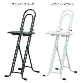 高さ調節 昇降 低姿勢 立ち仕事 中腰 作業 椅子 ブラック 日本製 完成品 ( 折りたたみチェア 折りたたみ 折り畳み 低い 低い椅子 チェア チェアー イス いす