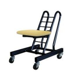高さ調節 昇降 低姿勢 立ち仕事 中腰 作業 椅子 ナチュラル/ブラック 日本製 完成品 キャスター オフィスチェア 低い 低い椅子 事務いす キャスター付き椅子