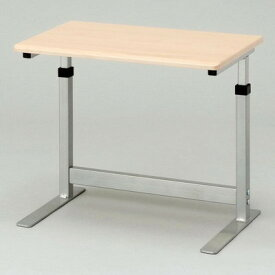 スタンディングデスク 立ち机 机上台 立ち仕事 ローデスク 読書テーブル 作業台 リフティングテーブル 3段階 高さ調整 昇降 スタンディングテーブル パソコン ハイデスク パソコンデスク ナチュラル 幅50