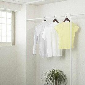 部屋干し ハンガー つっぱり 3M ホワイト ( ハンガーラック 低い パイプハンガー コートハンガー ハンガーパイプ 衣類収納 ポールハンガー 物干し ) 送料込